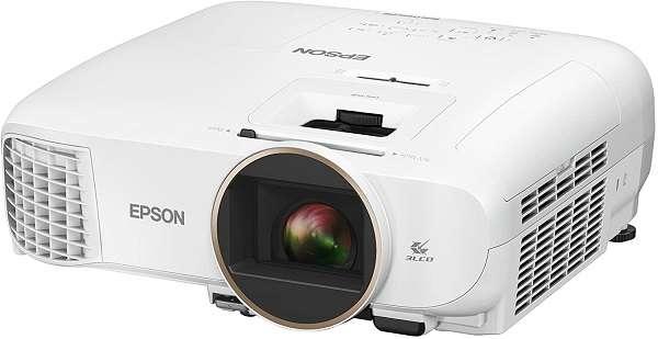 Epson Home Cinema 2150 Reviews